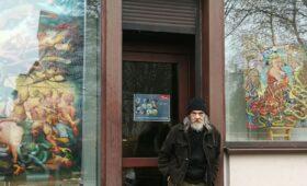 Alexander Boyko